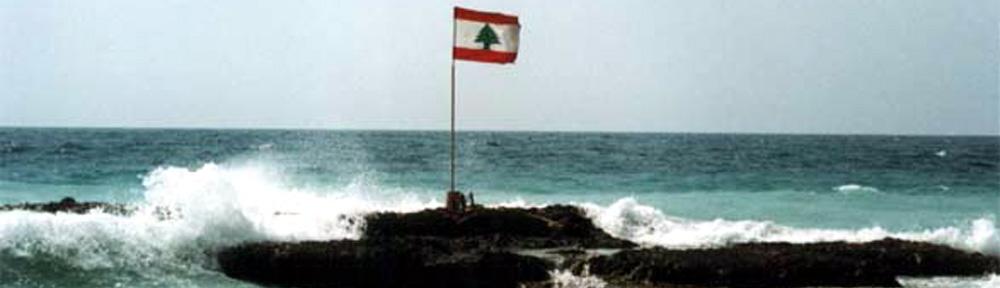 Embassy of Lebanon